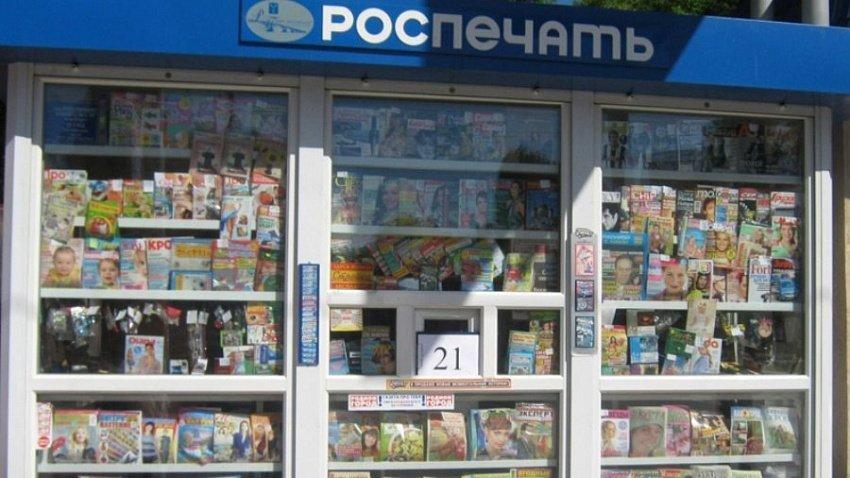 Челябинская область вошла в топ-5 регионов по доступности печатной прессы