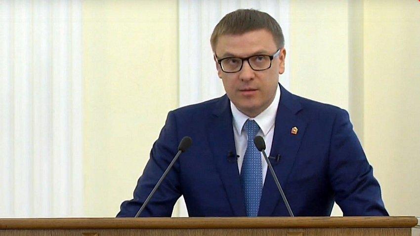 Губернатор Челябинской области выступит с ежегодным посланием к Законодательному собранию