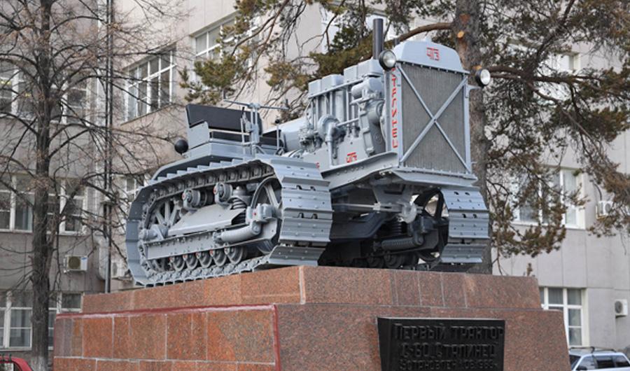 чтз трактор фото