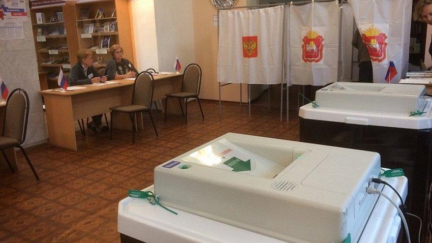 Челябинск в день выборов останется без электронных урн