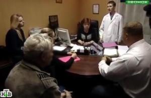 Заразившийся ВИЧ миасец пострадал из-за несвоевременного сообщения о положительном тесте