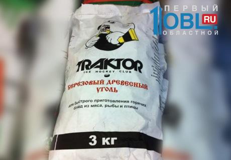 http://www.1obl.ru/upload/iblock/b33/traktorugol.jpg