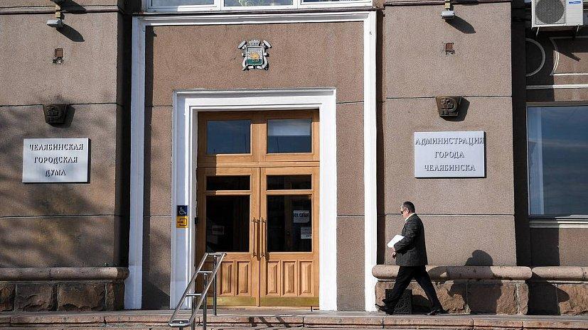 В мэрии Челябинска назначили начальника управления по стратегическому планированию