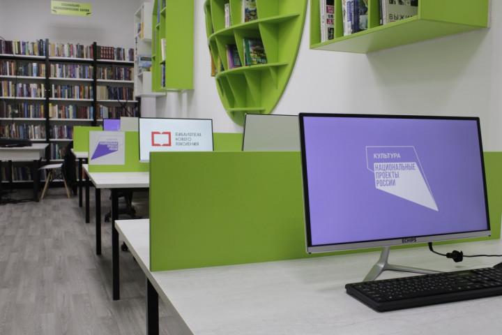 Две центральные библиотеки нового поколения появились в Челябинской области