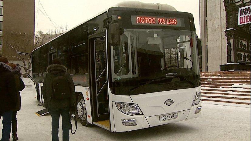 На форуме в Сочи обсудят перевод челябинского транспорта на СПГ