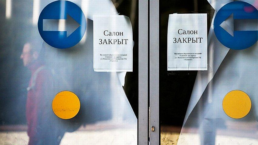 В УрФО за месяц закрыли почти 2500 компаний
