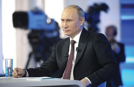 Как задать вопрос Путину через интернет 20.02.2019