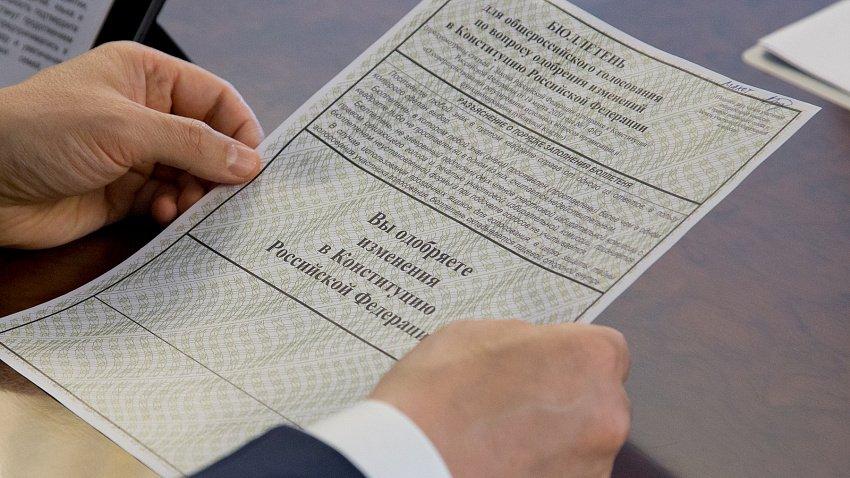 Челябинские политологи объяснили результаты голосования по поправкам в Конституцию