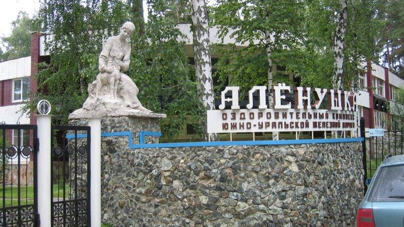ВЧелябинской области детский лагерь закрыли накарантин поэнтеровирусной инфекции