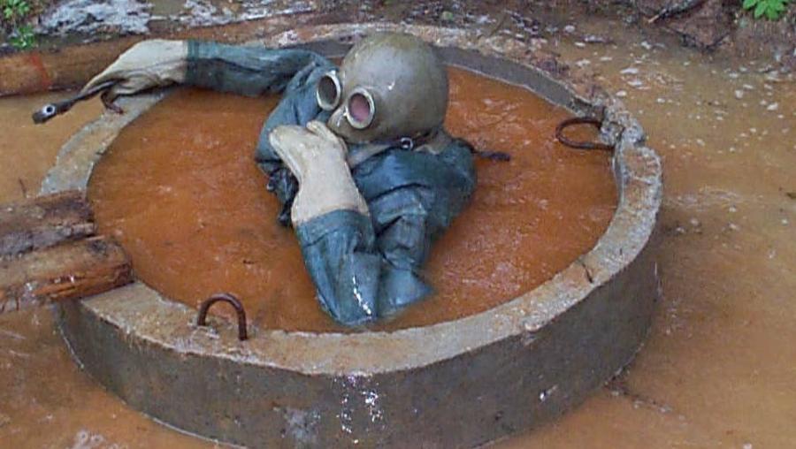 Прикольные картинки канализация