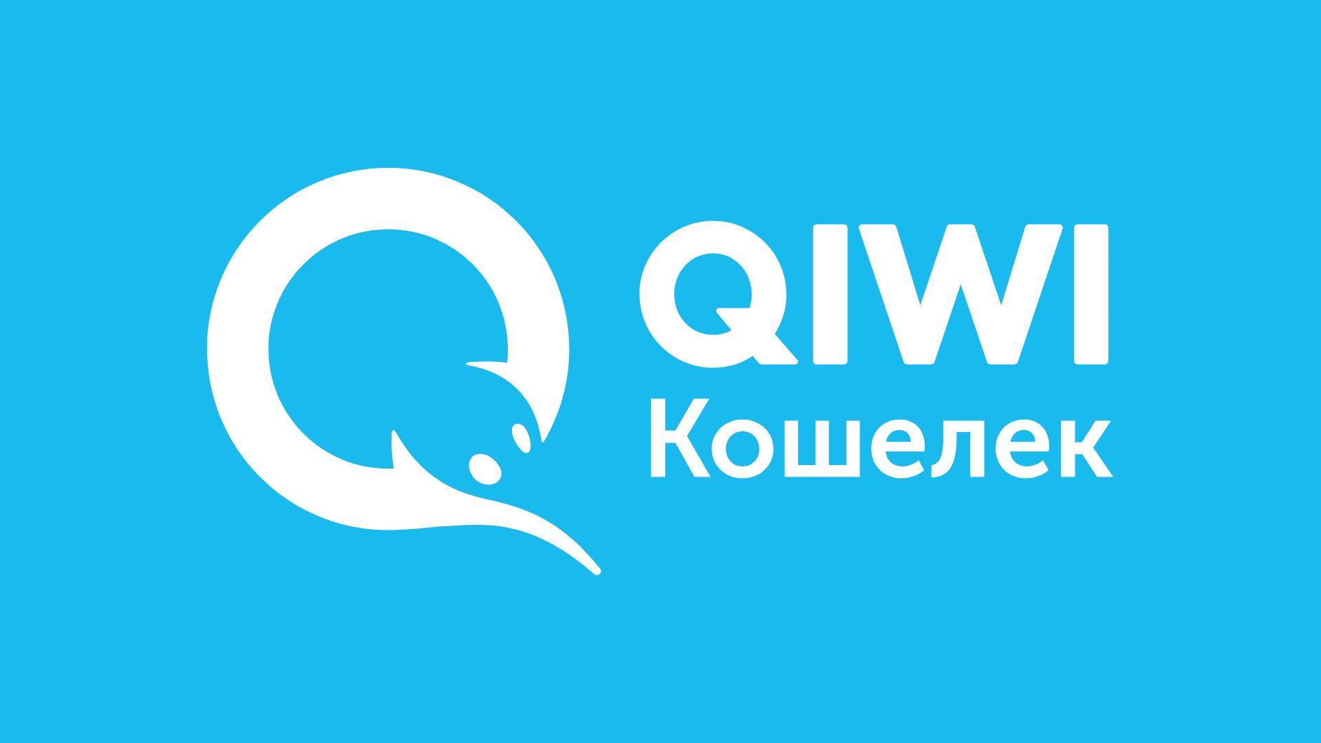 онлайн займ на киви кошелек без привязки карты украина