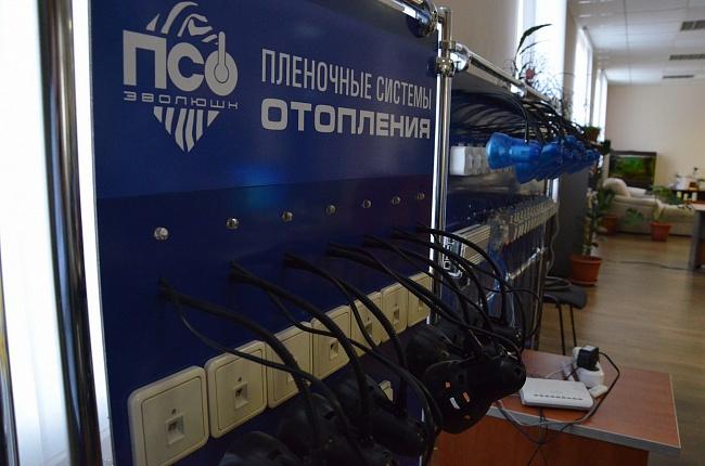Южноуральский производитель отопительных систем выйдет на европейский рынок