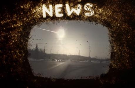 Челябинский метеорит засветился в юбилейном ролике YouTube