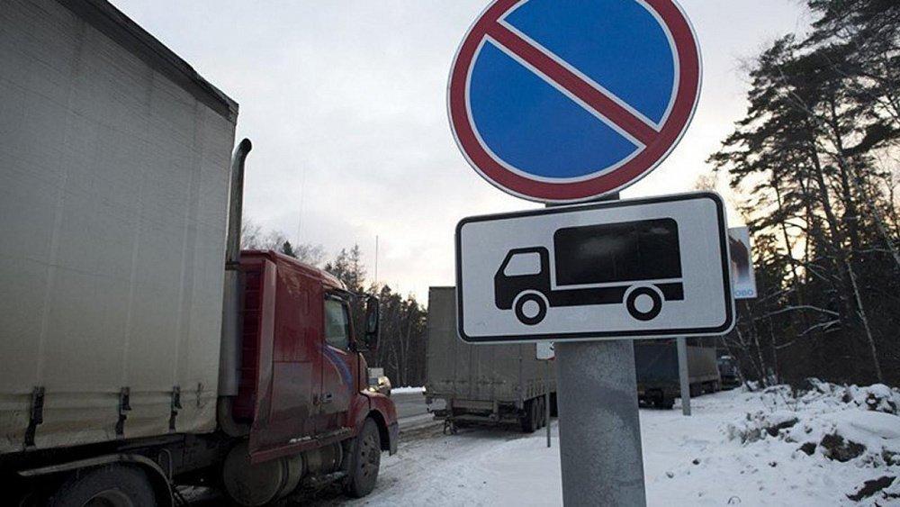 В Челябинске на сутки ограничат движение транспорта из-за ремонтных работ