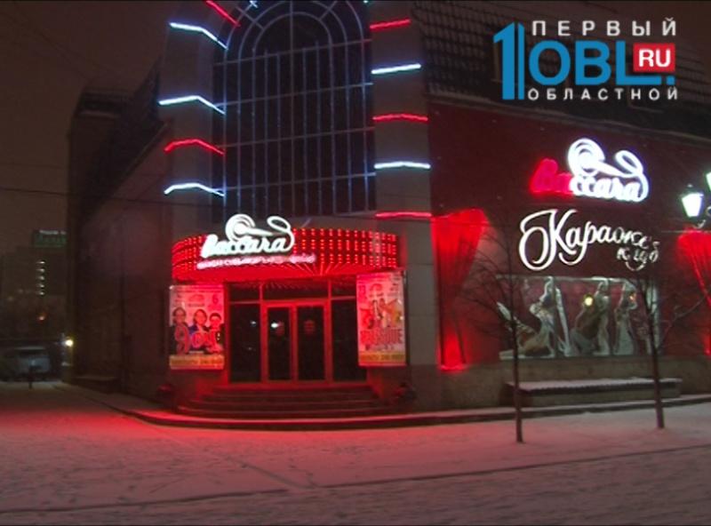 Захваты казино челябинск проект оформление входа в казино