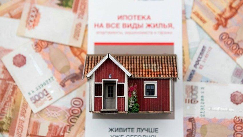 Челябинская область по числу выданных за 10 месяцев 2020 года ипотек занимает девятое место