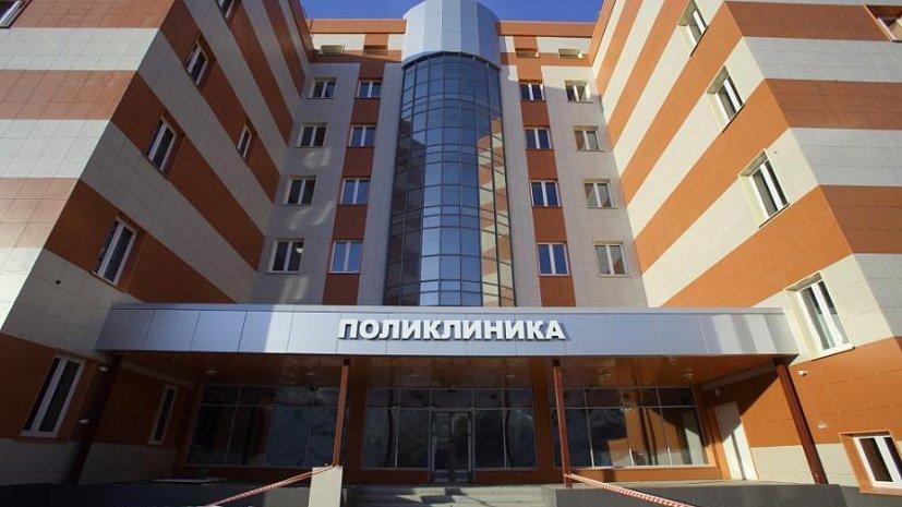 Больницу областного онкологического диспансера вЧелябинске достроят ксередине осени
