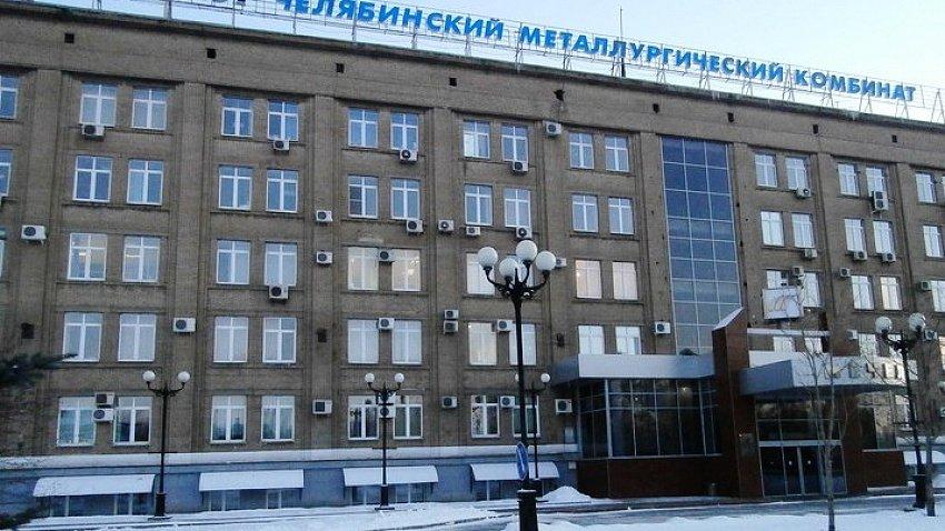 ЧМК выплатил более 47 млн рублей штрафа за загрязнение реки Миасс