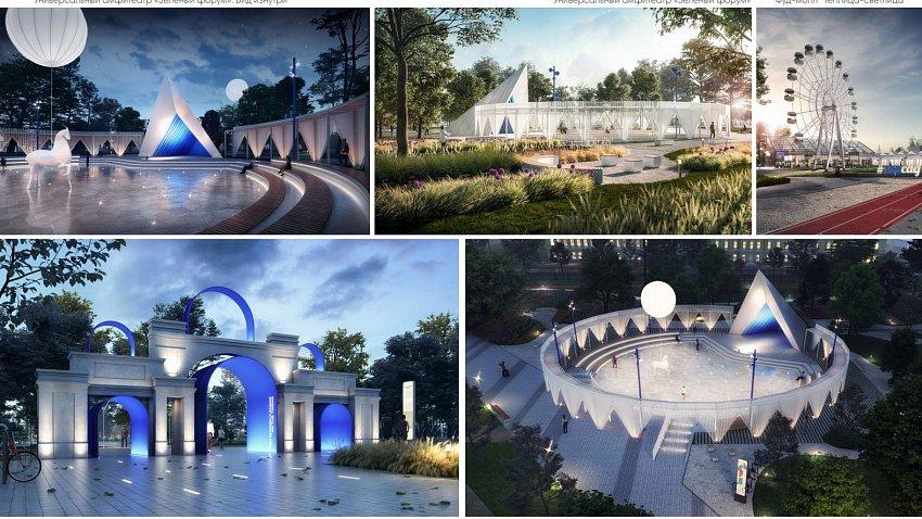 В Троицке отложили заключение контракта на благоустройство парка Томина
