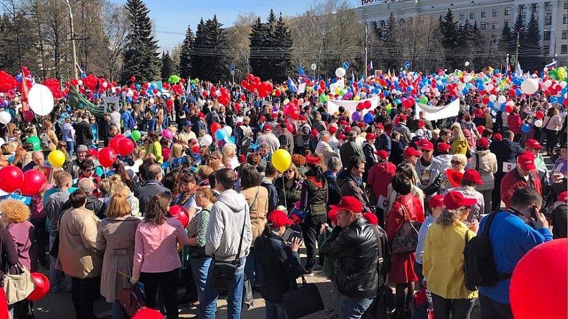 Трудовые песни и праздничное шествие по центру Челябинска. Анонс мероприятий на 1 мая