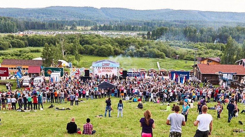 Ильменский фестиваль перенесли на конец июня по двум причинам