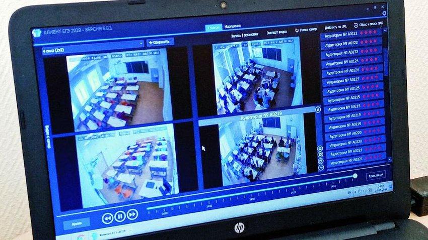 Больше 1000 камер будут наблюдать за выпускниками школ во время сдачи ЕГЭ