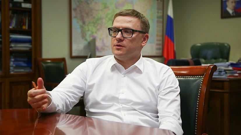 Алексей Текслер рассказал о судьбе конгресс-холла и строительстве прогулочной зоны на набережной