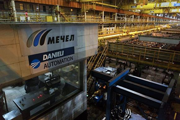 Выручка металлургического дивизиона «Мечела» в 2020 году упала на 5%