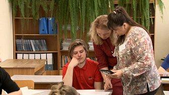Миасские школьники пишут итоговое сочинение