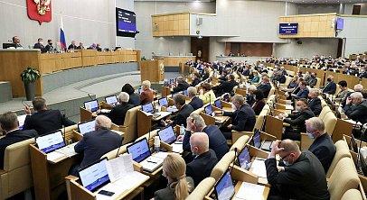 Челябинские депутаты Госдумы и сенаторы отчитались освоих доходах