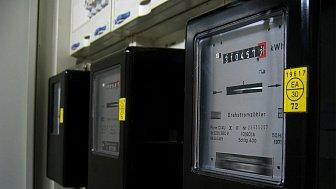 Исполнительный директор ООО «Уралэнергосбыт» о комиссии за оплату электричества