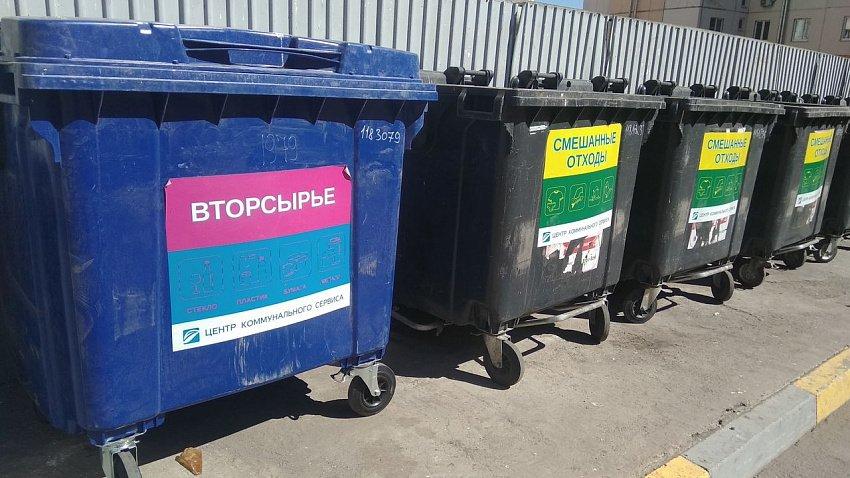 В Копейске устанавливают баки для раздельного сбора мусора