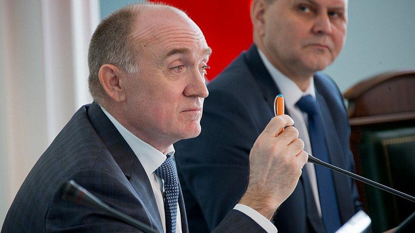 Компания дочери экс-губернатора судится с мэрией Челябинска