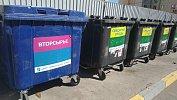 В Копейске начали устанавливать баки для раздельного сбора мусора