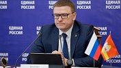 Алексей Текслер: «Товарооборот Челябинской области с Китаем устойчиво растет»
