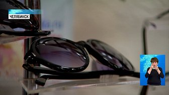 Как выбрать солнцезащитные очки на лето?