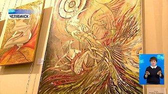 В Камерном театре открылась выставка картин