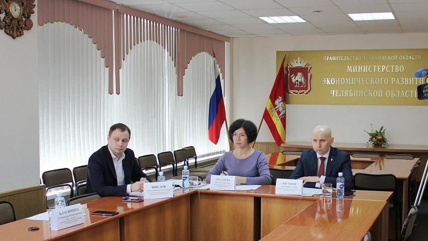 На поддержку малого бизнеса в Челябинской области направят 400 млн рублей
