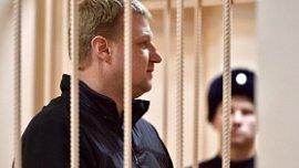 Соучастника Евгения Тефтелева во взяточничестве приговорили к восьми годам колонии