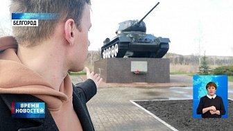 Челябинские журналисты почтили память южноуральских танкистов