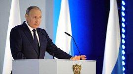 Челябинская область получит льготные кредиты на инфраструктуру
