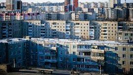 Челябинцы могут накопить на квартиру быстрее всех в стране