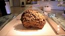 На Южном Урале появится экотропа кЧелябинскому метеориту