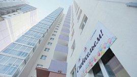 Почти половина домов в Челябинской области строится из панелей