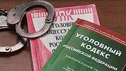 В Магнитогорске полицейский пойдет под суд за прекращение уголовного дела знакомой