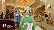 В Челябинске стартовала XII Премия «Андрюша-2021»