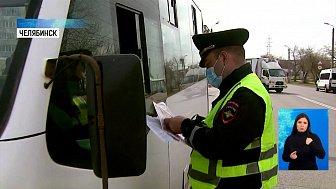 Налоговая служба проверяет маршрутки