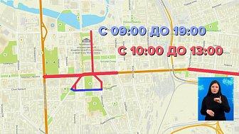 Какие дороги будут перекрыты 9-ого мая