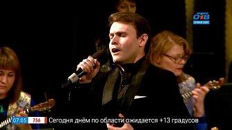 Сюжет «Играй и пой, моя Россия»