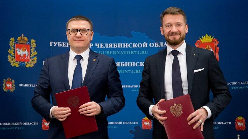 Правительство Челябинской области заключило соглашение о сотрудничестве с «Деловой Россией»